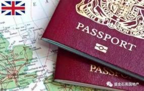 英学生签证提前开放现在有什么好政策?