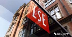 【盛金石名校系列】LSE:周边房产最强汇总(上)
