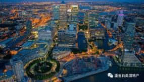 【租房上新】纵享国际都市繁华 360镑/周入住伦敦新金融城