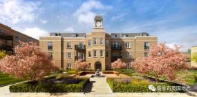 【直播回看】伦敦西南富人学区房 可享印花税折扣