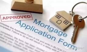 英国房市快讯:1.5亿豪宅售出 按揭贷款创五年新高