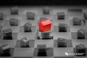 英国房产销售租赁现状如何 英国人炒不炒房?